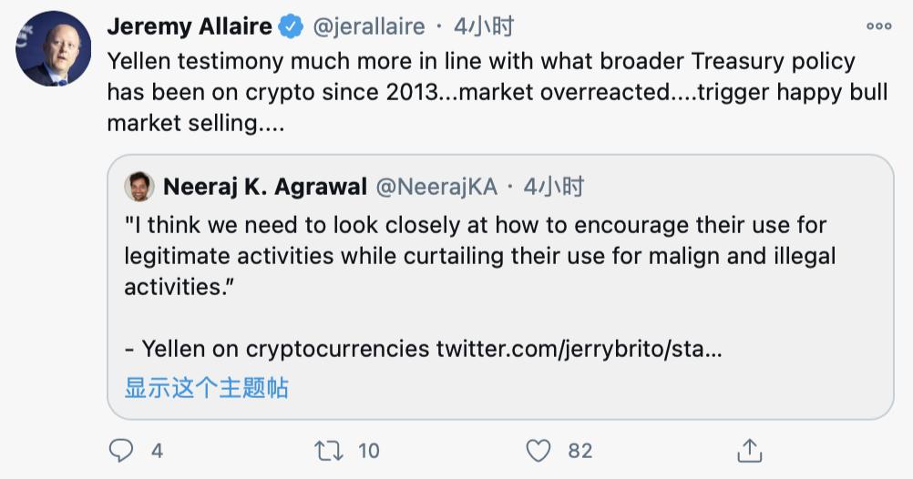 """BTC创2021新低是市场""""反应过度""""?美国财长提名人耶伦的言论或被""""误解"""""""